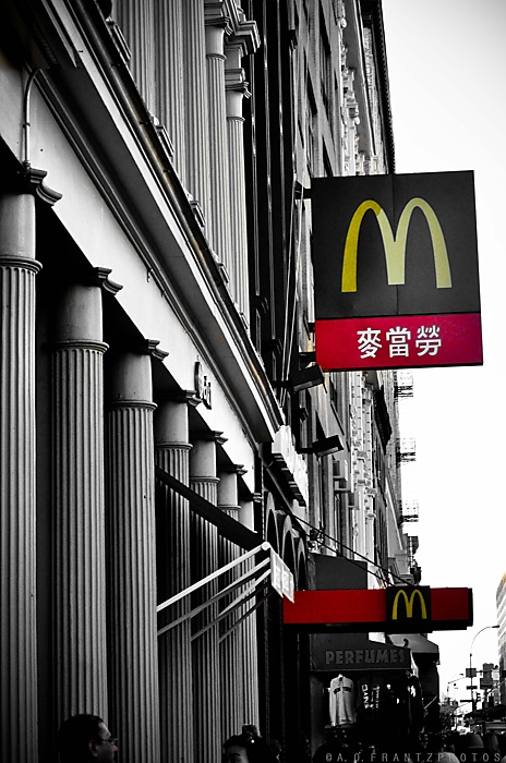 photoblog image Golden Arches